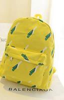 Рюкзак молодежный, прикольный. Рюкзак с Луком!