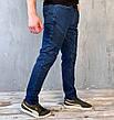 Штаны мужские - Джинс джоггеры синий, фото 2