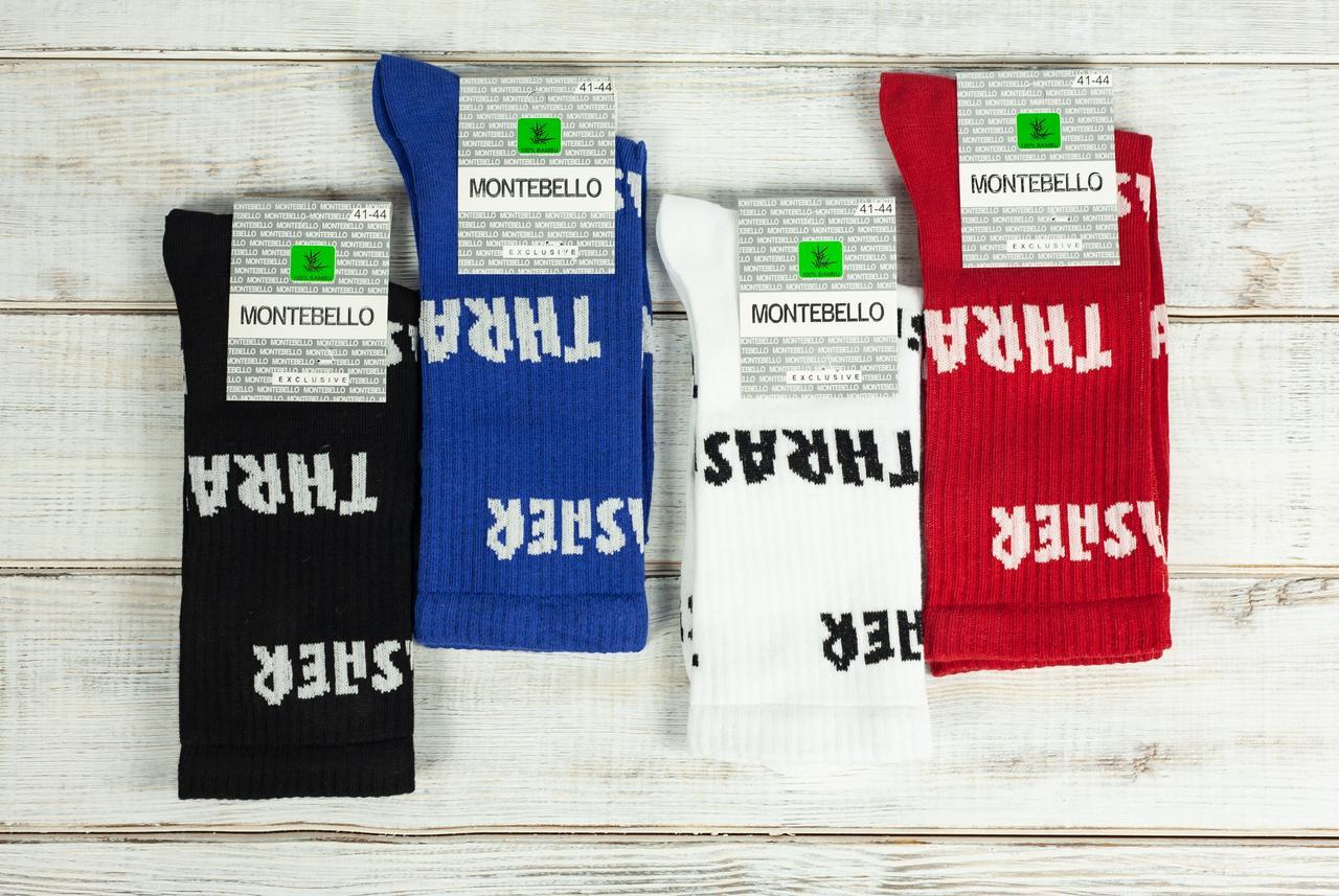Чоловічі носки Тренд шкарпетки теніс Montebello високі з надписом по всій шкарпетці розмір 41-44 12 шт в уп