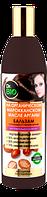 Бальзам Супервосстановление Dr. Bio для повреждённых волос на органическом марокканском масле арганы