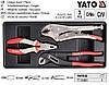 Полка вклад до инструментального шкафа YATO Польша щипцы YT-55463