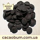 Шоколад - комплект - чорний Cargill 0,5 кг плюс молочний Cargill 0,5 кг, фото 2