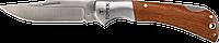 Складной универсальный нож, лезвие 80мм TOPEX 98Z007