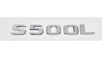 Хромированная Эмблема Шильдик надпись S500L Мерседес Mercedes