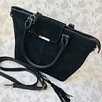 Женская сумка замш черная  (1079), фото 2