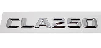 Хромированная Эмблема Шильдик надпись CLA250 Мерседес Mercedes