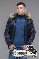 Темно-синяя демисезонная куртка с мехом KIRO TOKAO  (р. 48-54) арт. 50145 синий