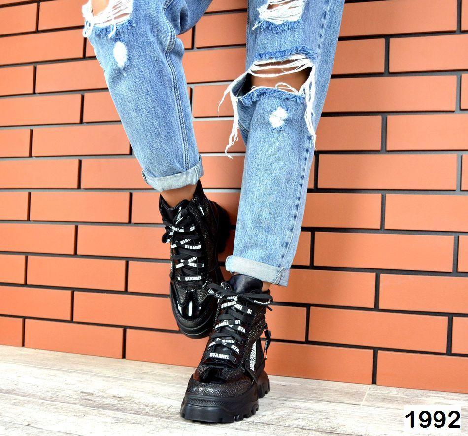 Зимние ботиночки черные на шнуровке