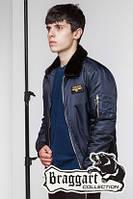 Стильная мужская демисезонная куртка (р. 46-56) арт. 52121 синий