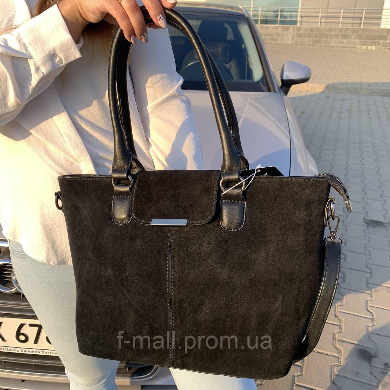 Женская сумка замш черная  (1079)