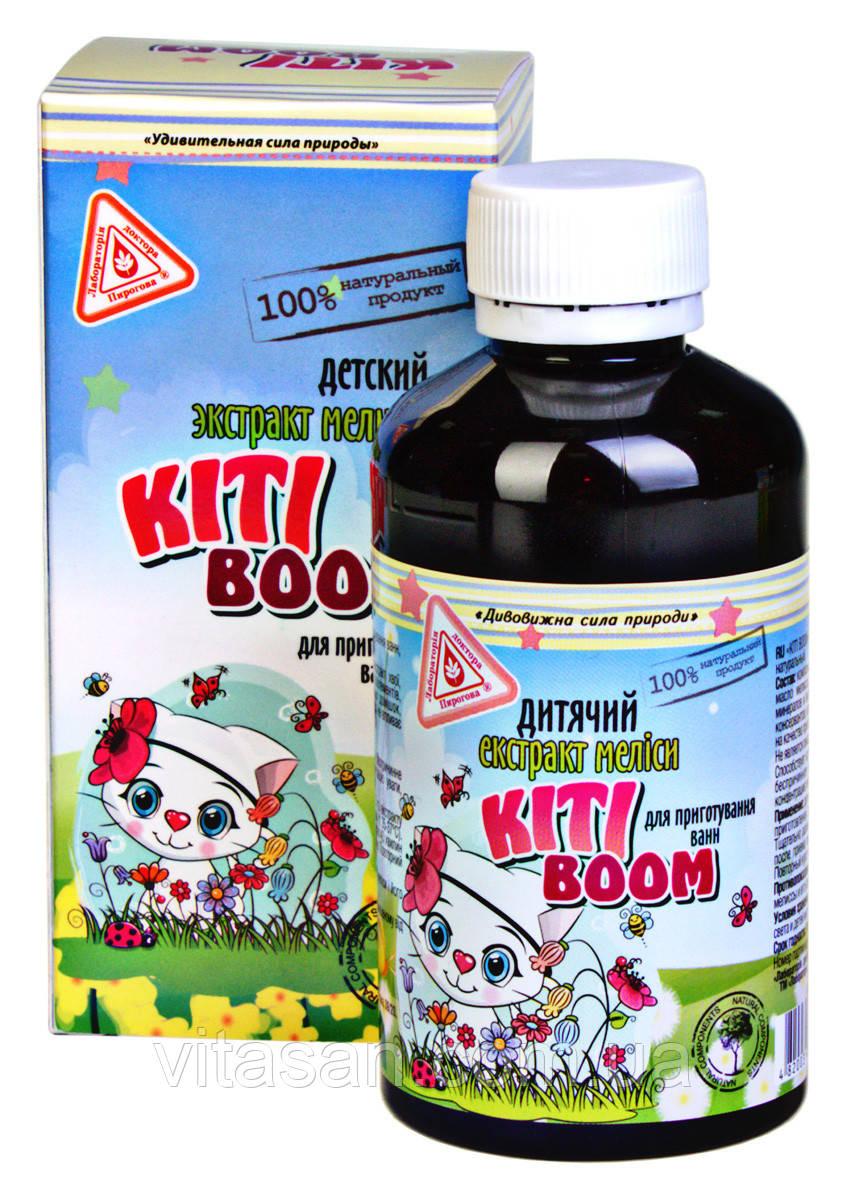 Экстракт Мелиссы KITI BOOM детский 200мл
