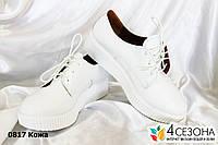 Туфли на платформе белые ,кожа