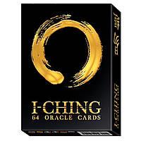 Оракул И-Цзин | I-Ching. 64 Oracle Cards