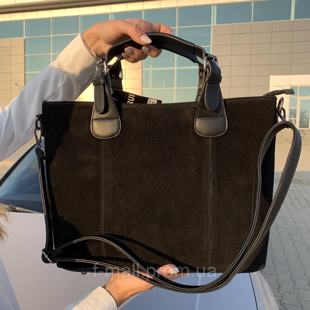Женская сумка замш черная  (1078)
