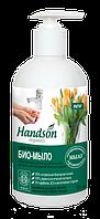 """Био-мыло для рук """"Смягчающее"""" с экстрактами римской ромашки и шалфея Handson Organics, 500 мл"""
