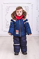 Зимний комбинезон для мальчика синего цвета 92,98,104см Куртка и полукомбинезон