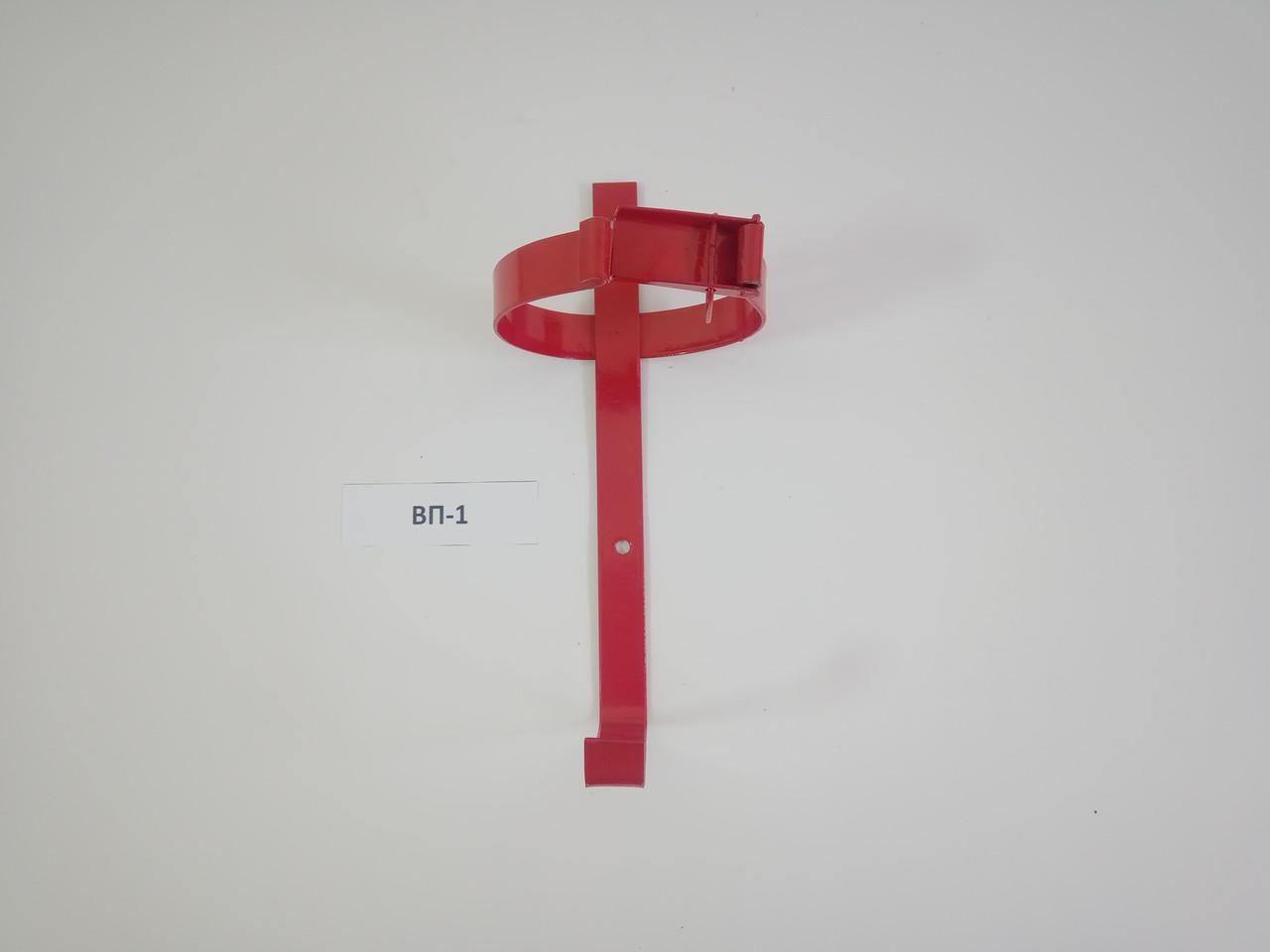Кронштейн транспортный для огнетушителя ВП-1