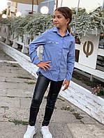 Детская Блуза-Рубашка из коттона, фото 1