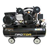 Компрессор 320 л/мин Протон КВ-50 2/Р. Брак упаковки.