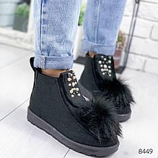 """Ботинки женские демисезонные """"Irma"""" черного цвета из войлока. Ботильоны женские. Ботильоны демисезон, фото 2"""