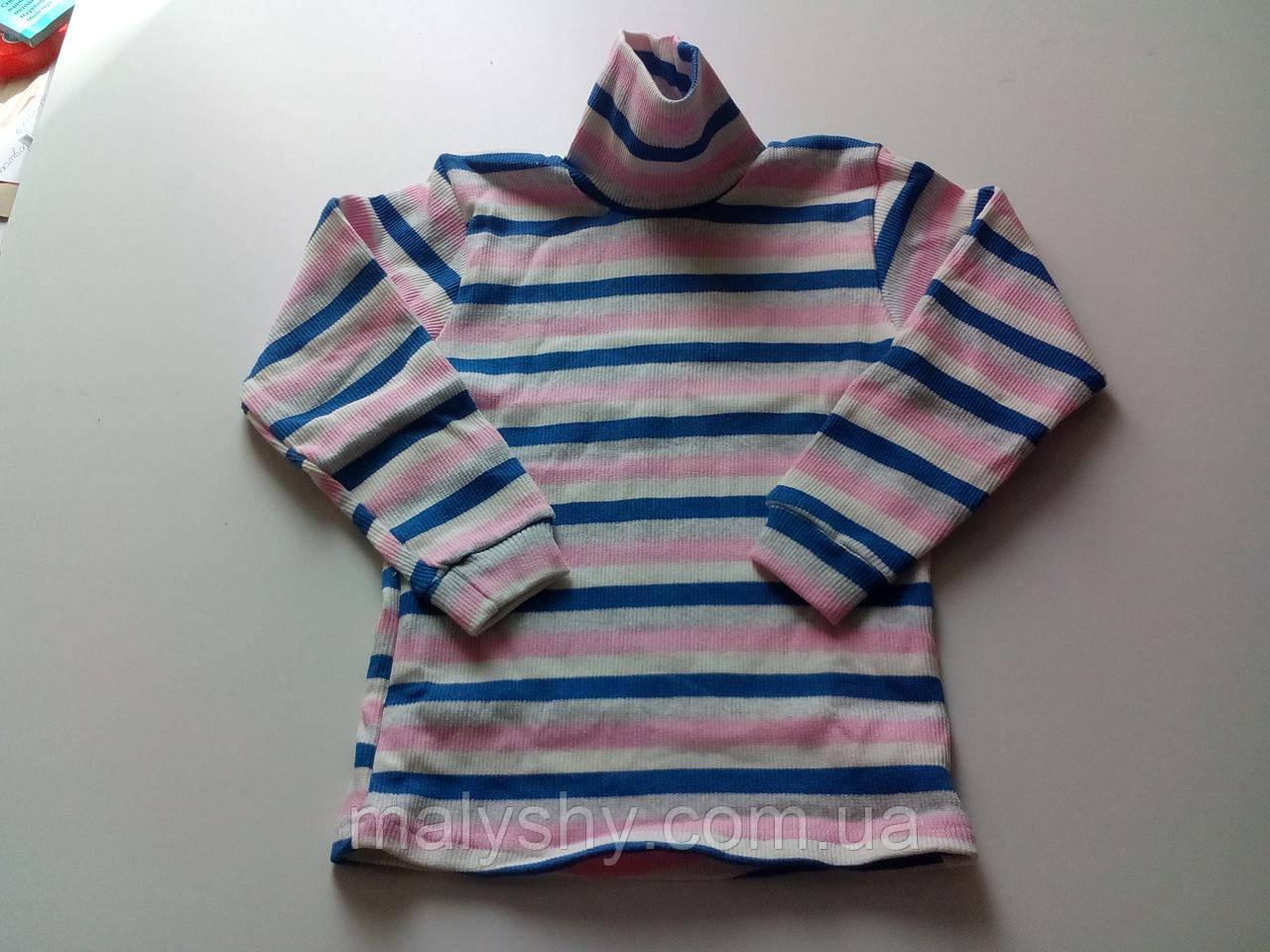 Водолазка полосатая 230219407, рост 122-128 размер 64 / молочный-синий-серый-розовый