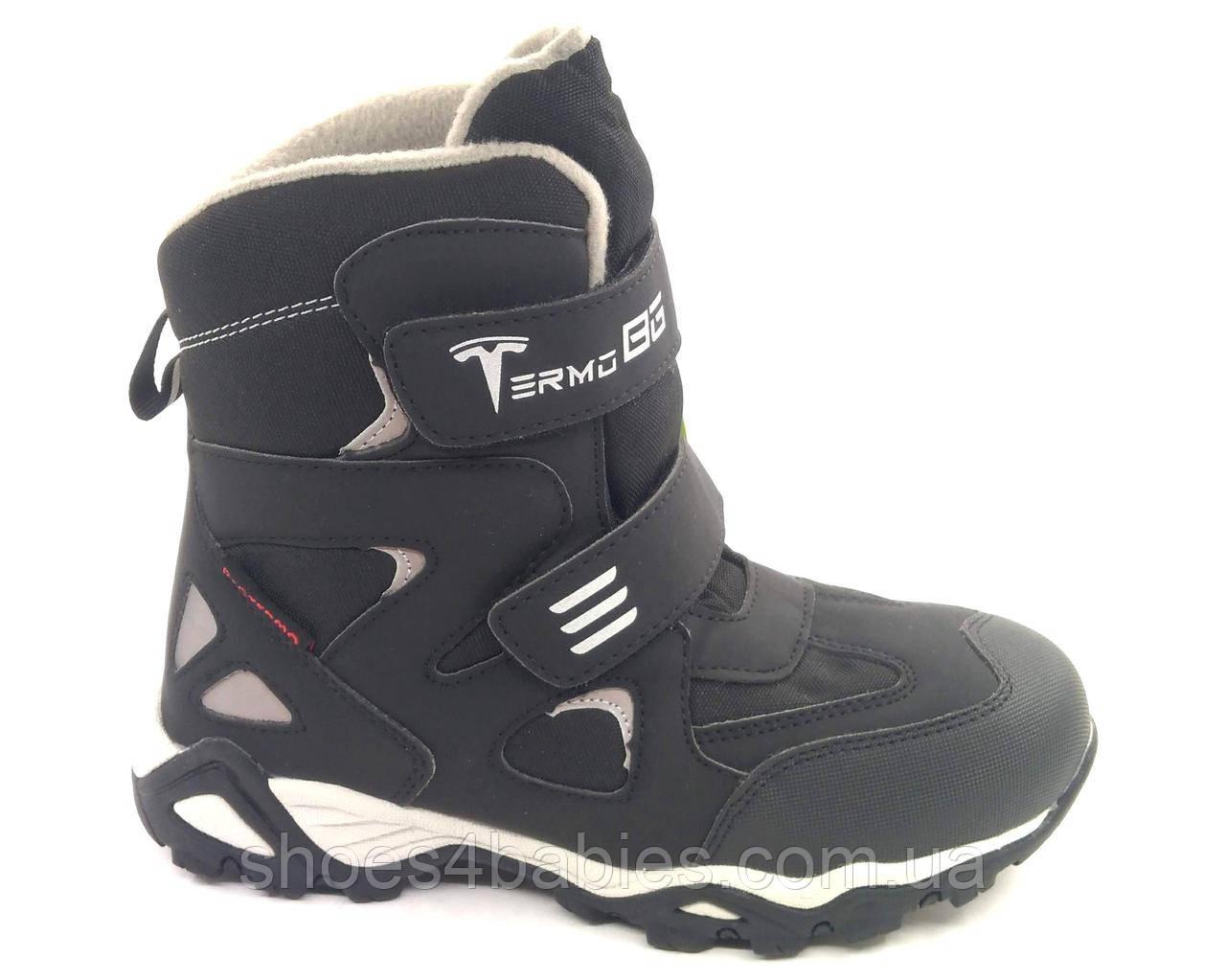 Зимние термо ботинки B&G termo р. 41 - 27,2см, модель 20-108