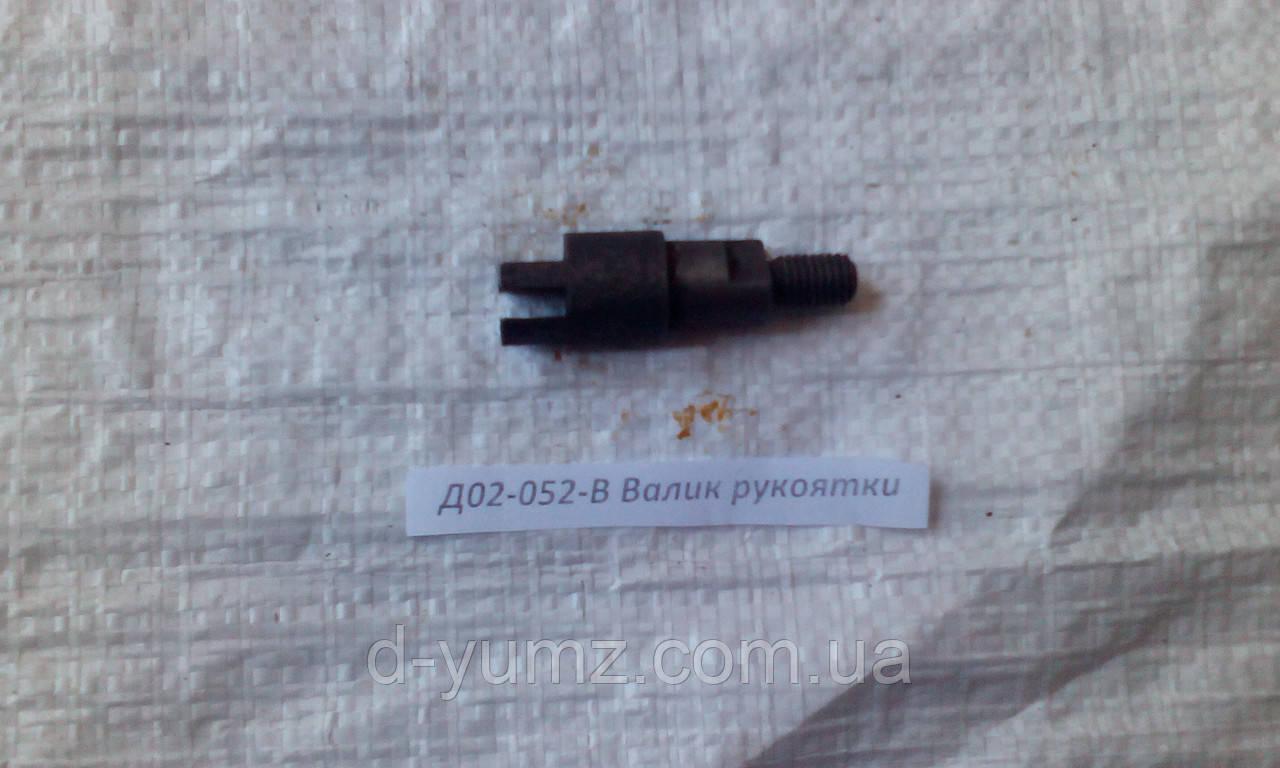 Валик рукоятки декомпрессора ЮМЗ Д-65 Д02-052-В