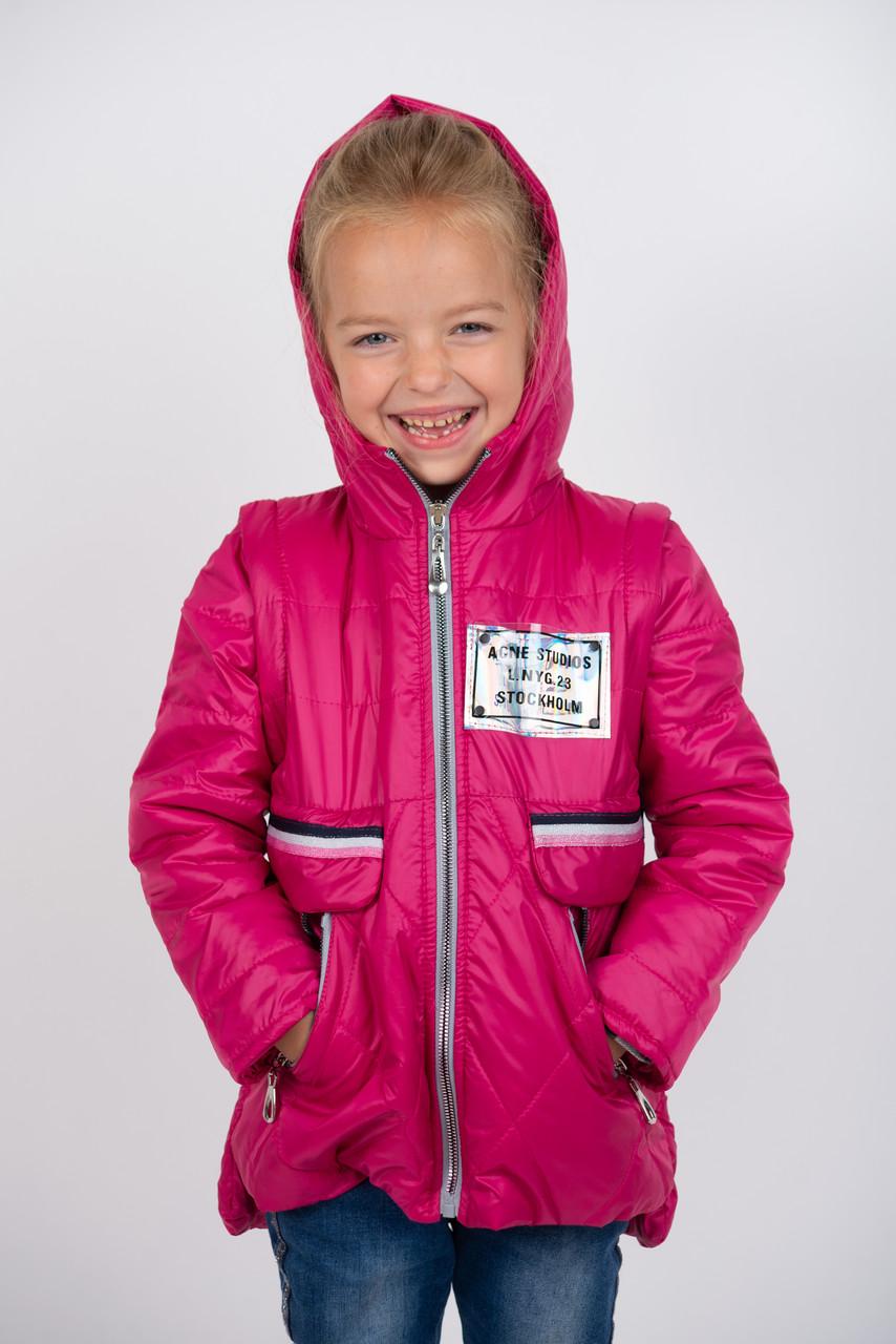 Детская курточка Трансформер с нашивкой на спине рост 110—134