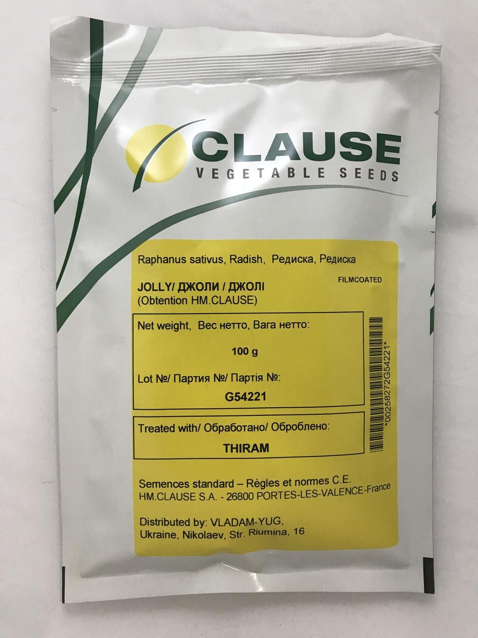 Семена Редиса Джолли 100 грм. (Clause) (1041296789)