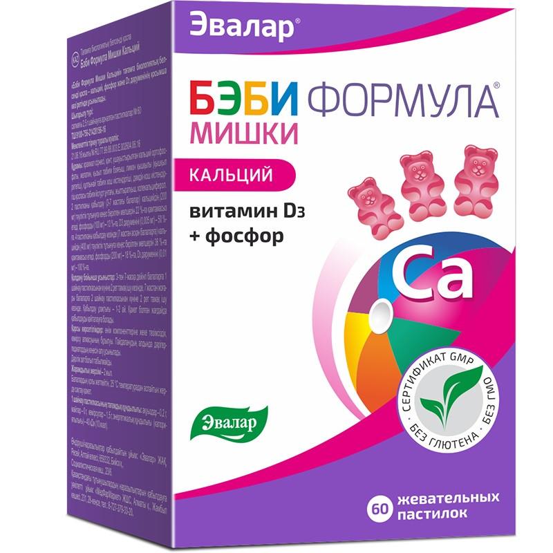 Бебі Формула ведмедики Кальцій, вітамін D3, Евалар, 60 шт.