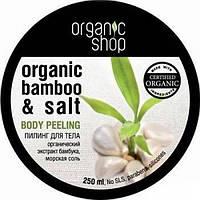 Пилинг для тела «Тропический бамбук» Organic Shop , 250 мл