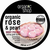 Скраб для тела «Розовый жемчуг» Organic Shop , 250 мл