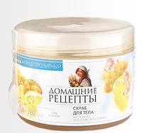 Скраб для тела антицеллюлитный «Упругость кожи» на основе тростникового сахара Домашние рецепты,500 мл