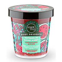 """Скраб для тела """"Сахарный"""" Watermelon Organic Shop , 450 мл"""