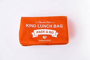 """Помаранчевий ланчбег розміру S """"Kind Lunch Bag"""""""