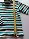 Водолазка полосатая 230219407, рост 122-128 размер 64 / желтый-голубой-молочный-черный, фото 2
