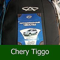 Чехлы на сиденья Чери Тиго / Chery Tiggo 2006-2012 (Prestige)