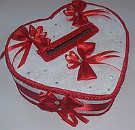 """Свадебный сундук """"Сердце"""" для подарочных денег (бело-красный)"""