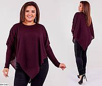 Трикотажная блуза-кофта размеры 50-64 арт 8288