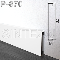 Белый алюминиевый плинтус для пола. Накладной плинтус Sintezal Р-870
