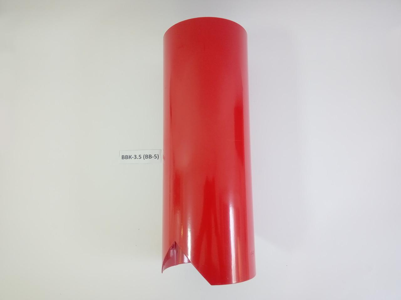 Подставка под огнетушитель ВВК-3.5