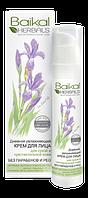 Крем для лица Baikal Herbals Дневной увлажняющий для сухой и чувствительной кожи, 50 мл