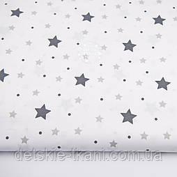 """Ткань """"Серо-графитовые звёзды IZAR и горошек"""" на белом №2452"""