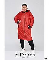 Модная женская демисезонная удлиненная куртка пальто в расцветках больших размеров 48 - 62