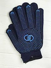 Перчатки рабочие синие.