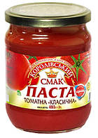 Томатная паста Королівський смак 480 г