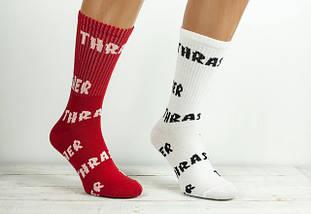 Мужские высокие носки
