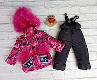 Зимняя детская куртка с меховой подстежкой и полукомбинезон для девочки 86-124 см 30 (108-116см)