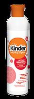 Детский шампунь с бальзамом «ЛЕГКОЕ РАСЧЕСЫВАНИЕ» Kinder , 250 мл