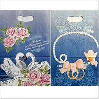 Синій весільний пакет на коровай